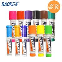 宝克POP唛克笔6mm12mm20mm30mm麦克笔马克笔套装手绘海报笔墨水