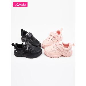 笛莎童装女童运动鞋2018秋季新款中大童时尚简约休闲运动鞋女童鞋