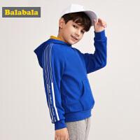 巴拉巴拉男童卫衣新款秋冬中大童加绒儿童上衣童装保暖连帽衫