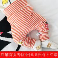 婴儿春季长裤男女宝宝高腰纯棉打底裤0一1岁新生幼儿条纹裤子