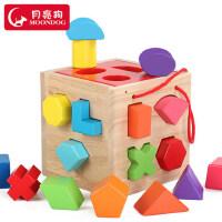 婴儿童积木6-12个月男女宝宝益智力玩具一0-1-2-3周岁早教可啃咬