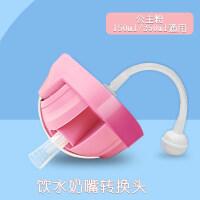 20180823065311098多么可么奶瓶变水杯转换头配件可么可多吸管手柄宽口径通用a206