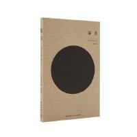 《茶书》(通篇讲茶,通篇无茶的东方美学宣言) 读库出品