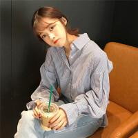 春装2018新款韩版条纹长袖衬衫女宽松显瘦泡泡袖上衣中长款打底衫
