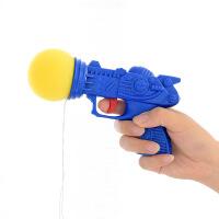 ?六一儿童节弹力玩具枪创意整蛊恶搞解压神器海绵软球整人玩具礼物 颜色随机 均码