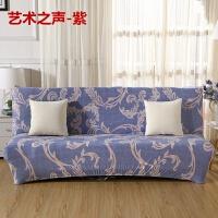 无扶手弹力沙发套包全盖布艺四季简约现代防滑折叠沙发床罩 浅 艺术之声-紫 沙发床160-190cm均码
