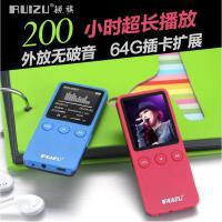 【包邮】锐族X08 mp3随时听 mp4播放器MP3迷你随声听带屏幕有屏学生插卡超长待机MP4带外放