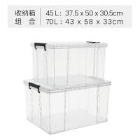 能及厨特大号透明塑料收纳箱加厚内衣服玩具储物整理箱被子收纳盒 A款45L+B款70L 直角收纳箱(新品50套)