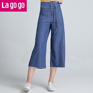 Lagogo/拉谷谷2018年夏季新款时尚气质女阔腿牛仔裤HANN434H63