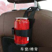 多功能悬挂式内车载水杯架饮料支架托盘汽车用茶杯架椅背后座门挂