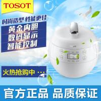 大松(TOSOT)GDF-2001C电饭煲 创意苹果智能煲2L 格力