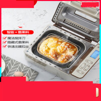 面包机家用全自动多功能智能烤吐司肉松早餐揉和面机5xb