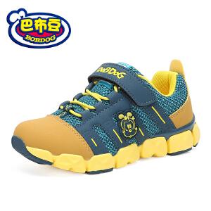 【尾品特卖】巴布豆童鞋 男童鞋2018春款舒适防滑透气女童鞋儿童运动鞋跑步鞋