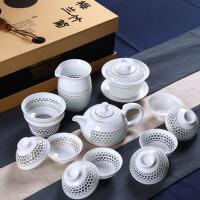 景德镇陶瓷功夫茶具整套装玲珑镂空茶杯茶壶等茶具套组