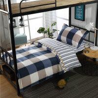 被子床垫床单枕头六件套全棉床品六件套上下铺学生宿舍全套装纯棉被套床单三件套0.9m米床