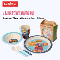 儿童餐具套装 碗叉勺餐具5件套礼盒装 宝宝竹纤维餐盘 超人礼盒装