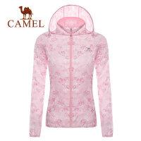 camel 骆驼户外情侣皮肤衣夏季防紫外线UPF40+防晒衣男女透气运动风衣