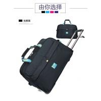 韩版大容量防水拉杆包可折叠旅行包潮流糖果色登机箱手提拉杆包