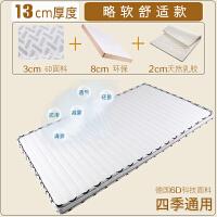 榻榻米床垫订做乳胶椰棕垫子定做定制尺寸偏硬折叠卧室塌塌米炕垫