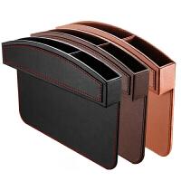 汽车座椅夹缝收纳盒缝隙储物箱用 车载手机挂袋置物盒内饰用品