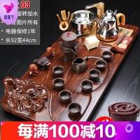 功夫茶具套装家用简约整套茶具喝茶道泡茶一体全自动实木茶盘茶台 34件