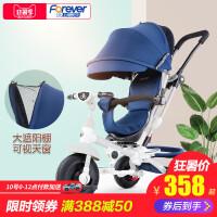 儿童三轮车脚踏车1-3-6岁婴儿手推车宝宝/小孩自行车童车