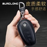 布格朗钥匙包专用于大众途锐钥匙包真皮16款新途锐汽车钥匙套扣
