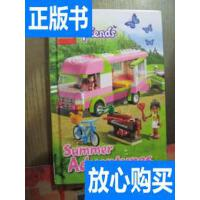 [二手旧书9成新]LEGO Friends Summer Adventures 乐高Friend女?