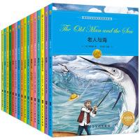 诺贝尔文学奖大师经典作品全16册 6-12岁课外阅读书籍老师推荐名人传老人与海