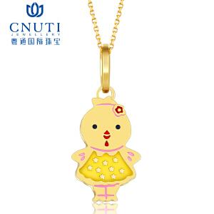 CNUTI 粤通国际珠宝 18K金吊坠 12生肖新品项坠生肖鸡