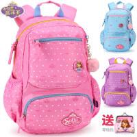 小学生迪士尼书包1-3-4年级女童苏菲亚公主6-12儿童休闲双肩背包