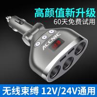一拖三车载充电器汽车点烟器一分二多功能USB插头母座转换器 汽车用品 一分三点烟器【收藏加购再拍下送数据线】
