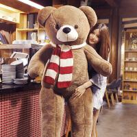 泰迪熊猫公仔1.8抱抱熊女生布娃娃2米大熊毛绒玩具生日礼物送女友