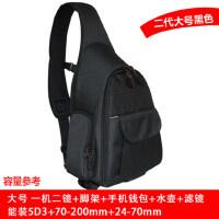 摄影包5D4单反相机胸包三角相机包迷你户外轻便携斜跨摄影包