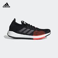 adidas阿迪达斯2019新款男子 PulseBOOST 网面透气减震运动跑步鞋FU7333