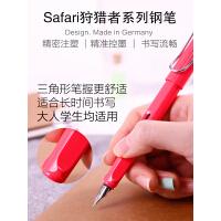 德国凌美狩猎者lamy钢笔成人男女学生用练字墨水礼盒装