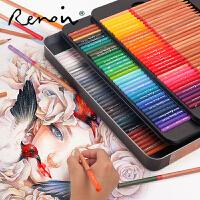马可3100雷诺阿48色彩铅72色水溶款100色彩色铅笔水溶性油性马克美术生专业手绘绘画学生用水性120色36色