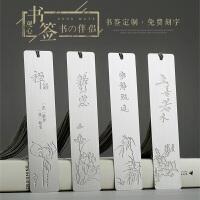 精致复古典中国风流苏学生用创意diy小清新精美不锈钢金属女生古风书签简约定制刻字