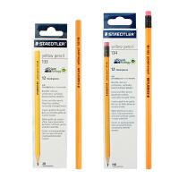 德国施德楼133铅笔134盒装HB 2H 2B六角黄杆儿童学生写字铅笔