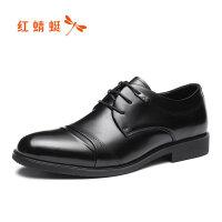 【红蜻蜓618返场-领�患�100】红蜻蜓新款男士皮鞋男鞋青年商务英伦黑色休闲真皮透气鞋