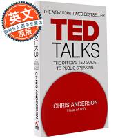 TED Talks 英文原版 演讲的力量 如何让公众表达变成影响力 TED授权官方演讲指南 提升表达和演讲技能 进口书 平装