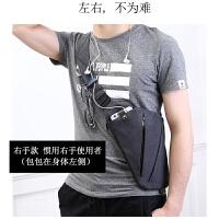 收纳包男士斜挎胸包多功能运动骑行包 单肩腰包 深灰色右手款 在左边右手取东西