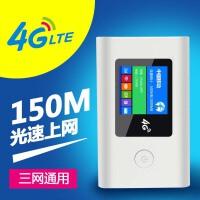 中国电信 六模 4g无线路由器 移动联通电信直插sim卡 随身WiFi mifi伴侣 4g上网卡设备五模4G路由器均码
