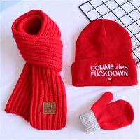 秋冬季儿童帽子围巾三件套装男女宝宝英文刺绣针织毛线套头帽棉潮 红色 英文刺绣帽+红巾+红手套