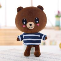 布朗熊可妮兔公仔兔子毛绒玩具女生布娃娃大玩偶抱抱熊韩国萌