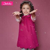 【3折价:191】笛莎童装女童背心裙冬装新品中大童娃娃领雪花刺绣拉链背心裙