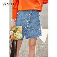 【预估价115元】Amii极简港味气质欧货半身裙女2019秋季新款排扣口袋高腰牛仔裙子