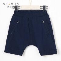【1件2.5折到手价:37.3】米喜迪mecity童装夏装新款男童落档拉链口袋针织裤
