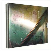 原装正版 朴树:猎户星座 版本一 2017专辑 CD+歌词册 音乐CD