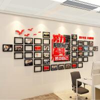 家居生活用品员工风采照片墙贴画3d立体公司文化墙贴纸办公室装饰奋斗励志墙贴